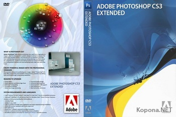 Adobe Photoshop CS3 Extended 10.0.1 Full CD Retail Rus