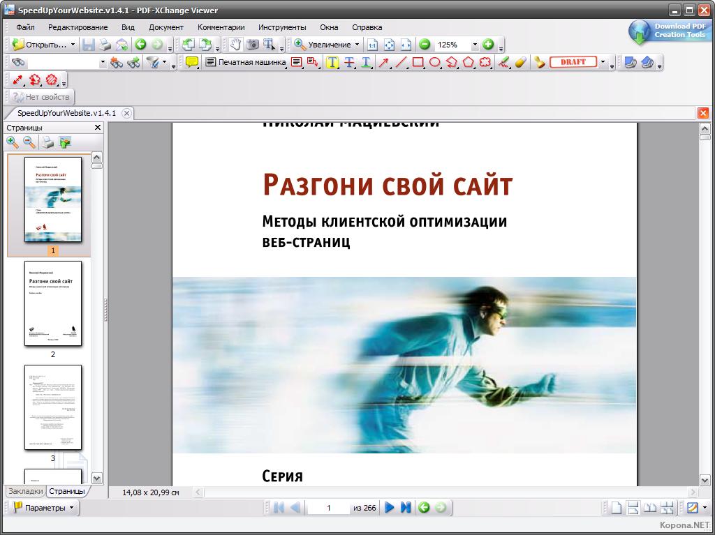 pdf xchange viewer windows 10