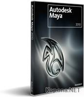 Autodesk MAYA 2010