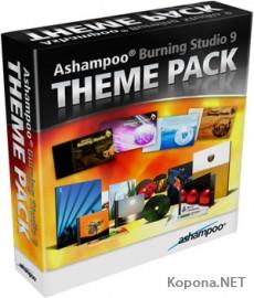 Ashampoo Burning Studio 9 Theme Pack v1.00