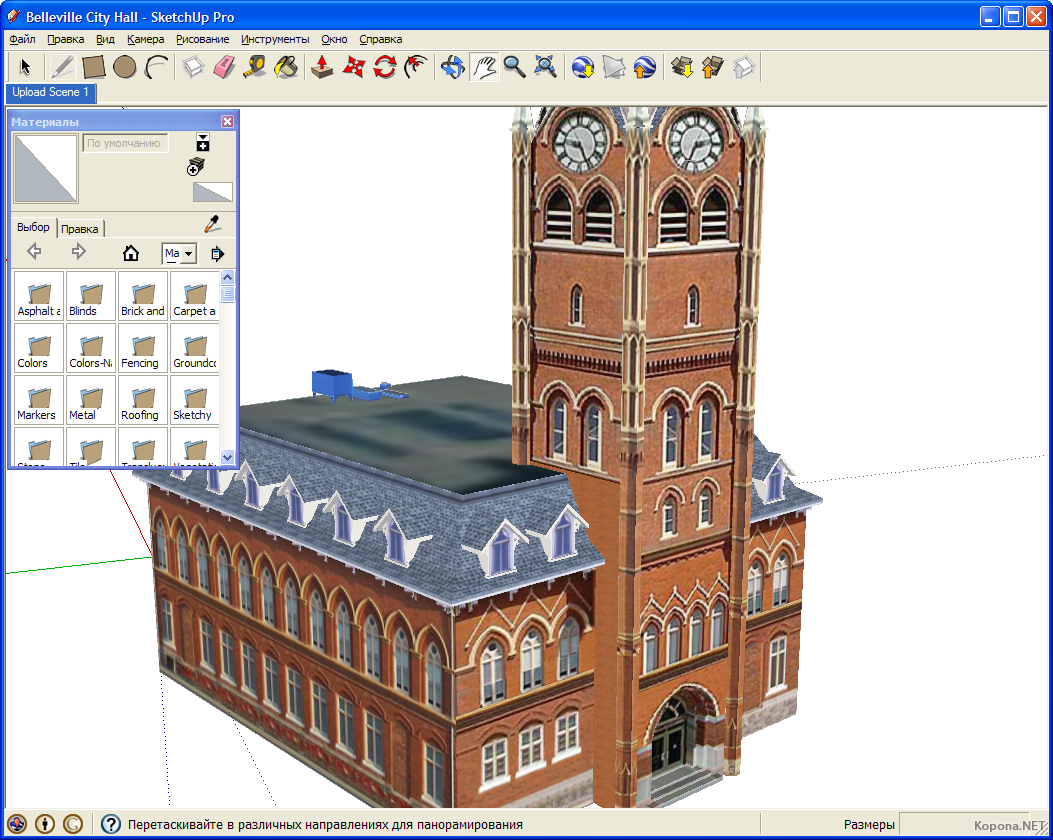 Русификатор Sketchup 8 Pro