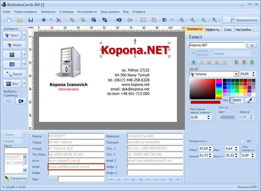 Mojosoft businesscards mx v399 keygen diateumudf mojosoft businesscards mx v399 keygen reheart Image collections