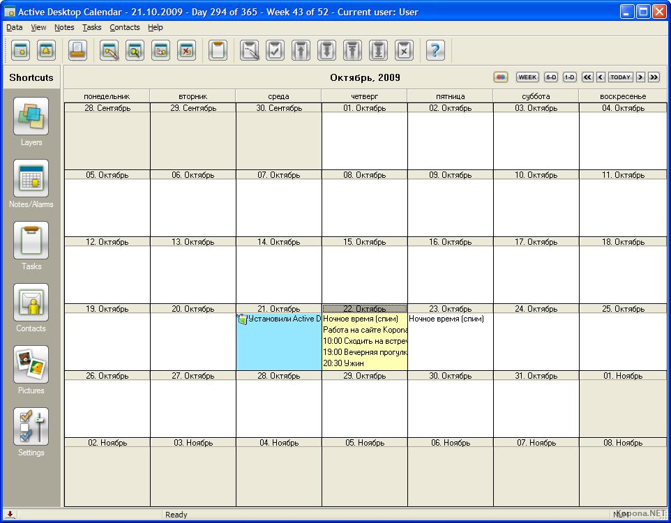 Desktop Calendar Windows 8 : интерактивный календарь на рабочий стол Софт