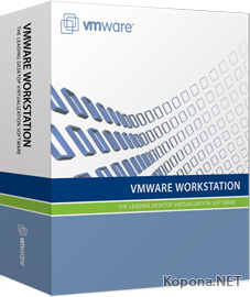 VMware Workstation v7.0.0.203739