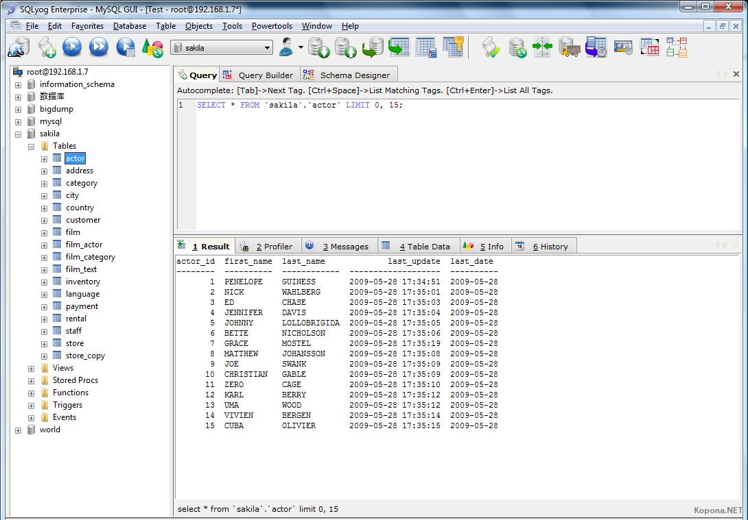 Sql копирование таблицы в другую