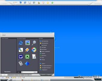 Talisman Desktop v3.1.3100