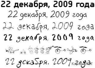 Parachute Pro 22.09.09 Commercial Fonts *TYPO*