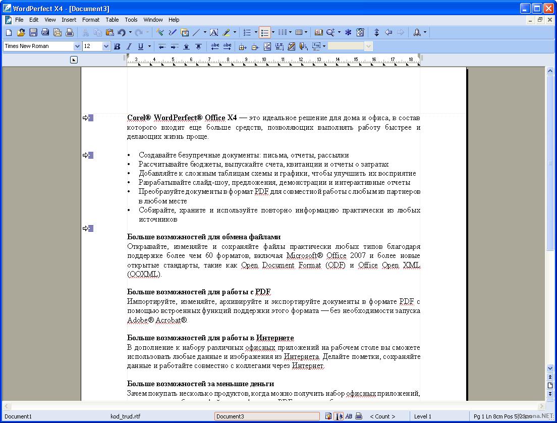 Office 03 versus wordperfect 12 essay coursework service office 03 versus wordperfect 12 essay freerunsca Image collections