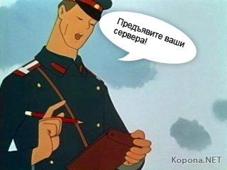 iFolder.ru временно закрыт следователями МВД