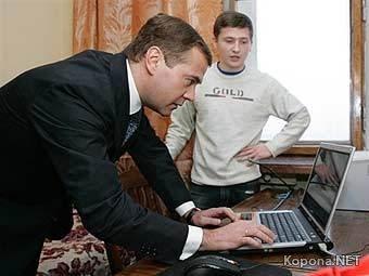 Медведев потребовал проверить законность действий в отношении iFolder