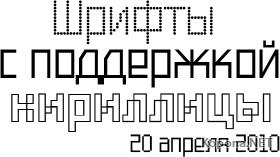 Parachute Online Pro Commercial Fonts *TYPO*