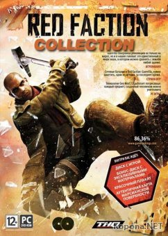 Коллекция Red Faction+ Bonus paсk (2010/RUS/RePack)