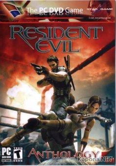 Антология Resident Evil (1997-2009/RUS/RePack)