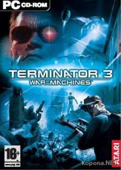 Терминатор 3. Война машин (2005/RUS/RePack)