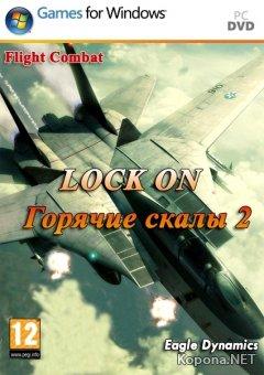 LockOn: Горячие Скалы 2 (2010/RUS/FULL/RePack)