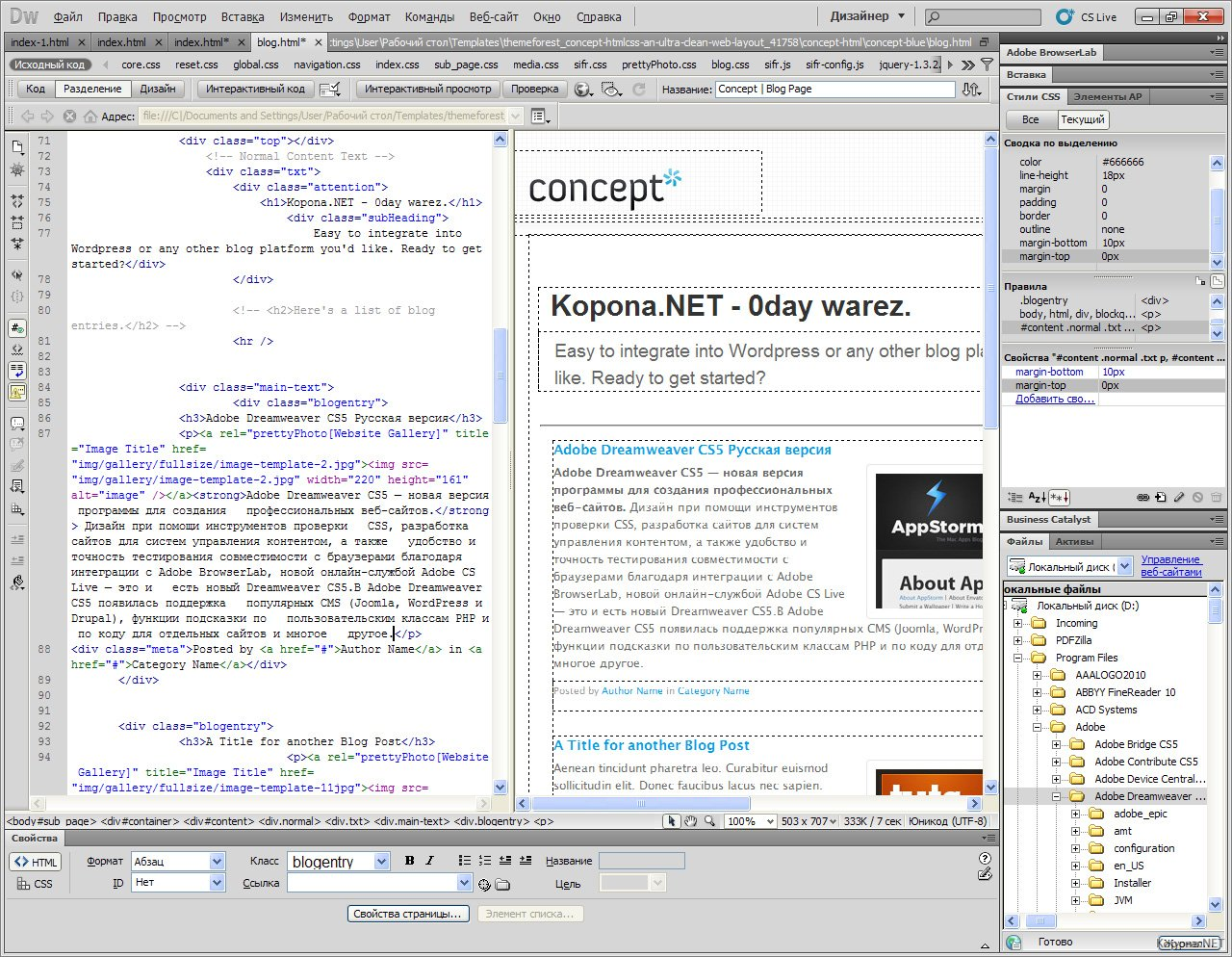 What s new in Dreamweaver CS5 and CS