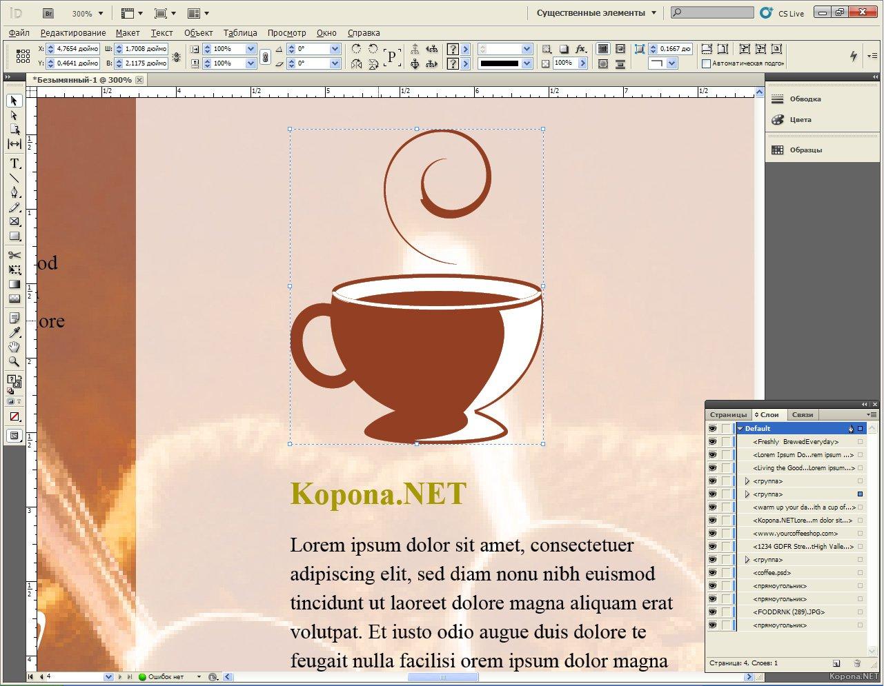Software Downloads  Adobe Indesign Cs5 Premium
