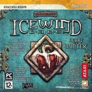 Icewind Dale And Heart Of Winter v 1.40 (2010/RUS/RePack)