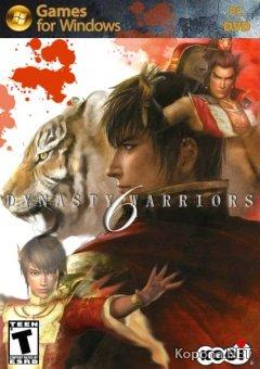 Dynasty Warriors 6 (2008/RUS/JP/RePack)