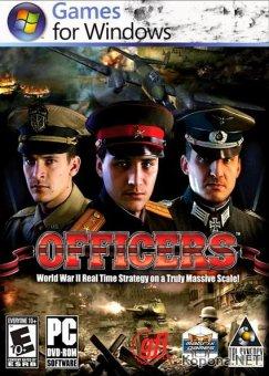 Офицеры: Специальное издание (2008/RUS/RePack)