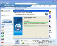 Your Uninstaller! Pro v7.3.2011.2 *CRACKED*