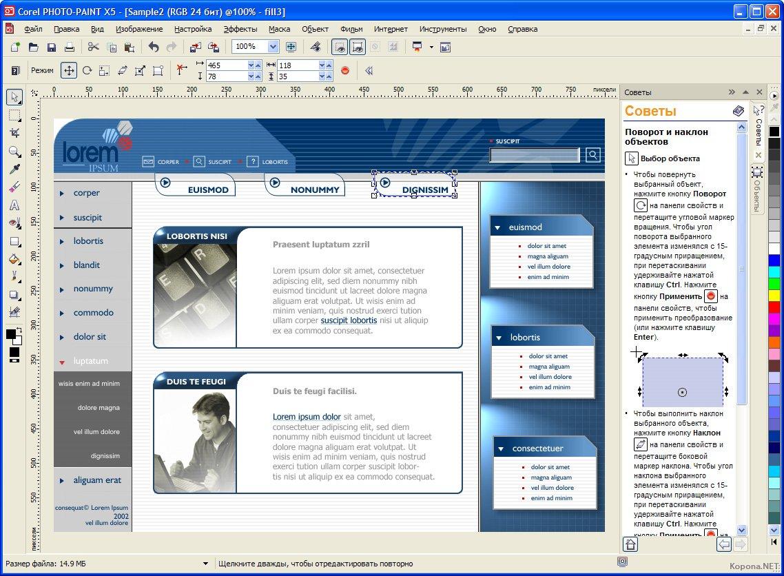Download Paint Shop Pro X5 Ultimate Keygenl • A …
