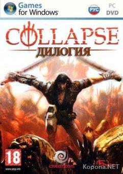 Collapse (Дилогия) (2010/RUS/RePack)
