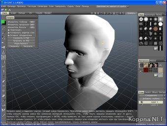 3D-COAT v3.3.00a