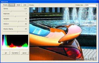 Artizen Natural for Adobe Photoshop v3.0