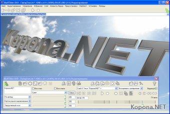 BluffTitler DX9 v8.0.8.2