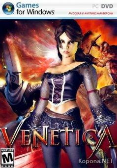 Venetica (2010/RUS/RePack)