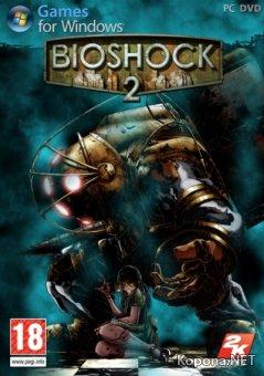 BioShock 2 (2010/RUS/1C/FULL/RePack)