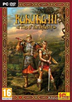 Konung III: Ties of the Dynasty (2010/ENG)