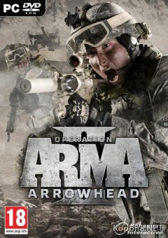 ArmA 2: Operation Arrowhead (2010/GER)