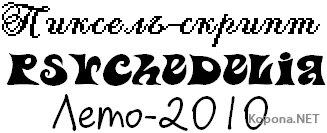 Parachute Pro (14.07.2010) *TYPO*