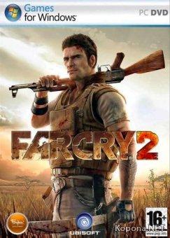 Far Cry 2 Подарочное издание (2008/RUS)