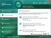 Kaspersky Anti-Virus / Internet Security 2011 v11.0.2.556 CF2