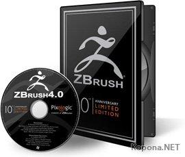 ZBrush v4.0 *KEYGEN*