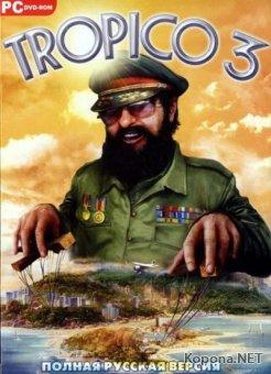 Тропико 3. Специальное Издание (2010/RUS/RePack)