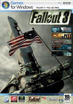 Fallout 3: Золотое издание (2010/RUS/RePack)