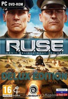R.U.S.E. Deluxe Edition (2010/RUS)