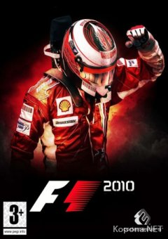 F1 RFT 2010 (2010/RUS/ENG)