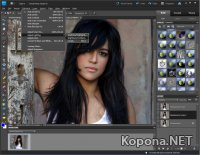 Adobe Photoshop Elements 9 *KEYGEN*
