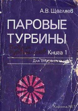 book The 2000 2005 World Outlook for Men\'s boys\' Neckwear (Strategic Planning Series) 2000