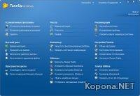 TuneUp Utilities 2011 v10.0.4200 *РУССКАЯ ВЕРСИЯ*