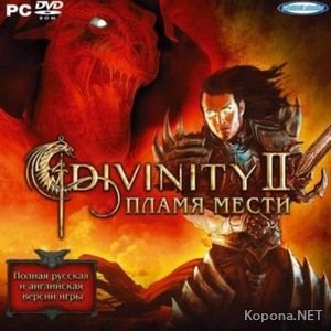 Divinity 2: Пламя мести / Divinity 2: The Dragon Knight Saga (2010/RUS)