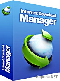 Internet Download Manager v6.07 Build 5 Retail