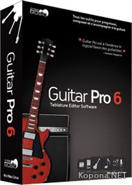 Arobas Guitar Pro v6.0.7.9063