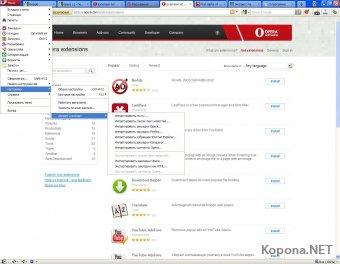 Opera 11.50 Build 1074 Final