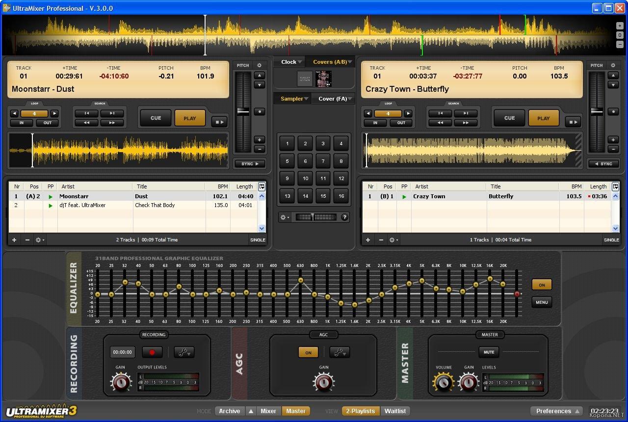 Скачать DJ Mixer Professional